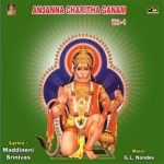 Anjanna Charitha Ganam Vol - 1 songs