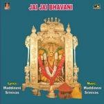 Jai Jai Bhavani songs