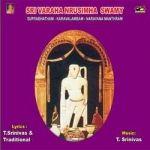 Sri Varaha Narasimha Swami Suprabatham And Songs songs