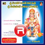 Sundarakanda Gana Sudha And Sri Hanuman Chalisa songs
