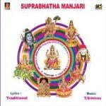 Suprabhatha Manjari songs