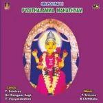 Sri Polipalli Paidithallamma Mahathyam
