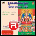 Sri Santhoshimatha Vratham, Pooja And Kadha