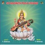 Sri Saraswathi Pooja Vidhanam  songs