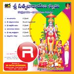Sri Sathyanarayana Swamy Suprabhatham songs