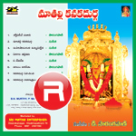 Mathalli Kanakadurga songs