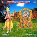 Annamayya Ganamrutham songs