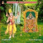 Annamayya Pada Sowrabham songs