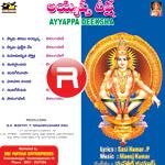 Ayyappa Deeksha - Sarangapani songs