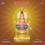 Ayyappa Mala songs