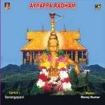 Ayyappa Radham songs