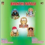 Bhakthi Patalu songs