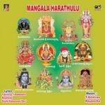 Mangala Harathulu songs