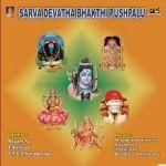 Sarva Devathala Bhakti Pushpalu songs