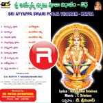 Sri Ayyappa Swami Pooja Vidhanam songs
