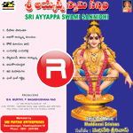 Sri Ayyappa Swami Sannidhi songs