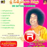 Sri Sathyasai Sannidhi songs