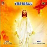 Yese Raraju songs