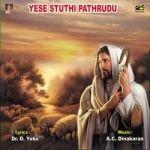 Yese Sthuthi Pathrudu songs