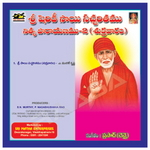 Sri Sai Sacharithamu Nithya Prayanam 2 - Friday songs