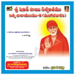 Sri Sai Sacharithamu Nithya Prayanam 7 - Wednesday songs