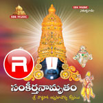 Sankeerthanamrutham songs
