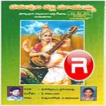 Chaduvula Thalli Mayamma songs