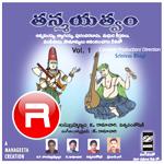 Tanmayatvam Vol - 1 songs