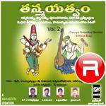 Tanmayatvam Vol - 2 songs