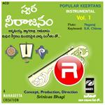 Swara Neerajanam Vol - 1 (Instrumental) songs