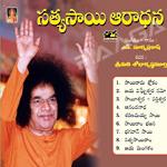 Sathya Sai Aradhana songs