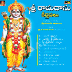 Sri Ramadasa Keerthanalu songs