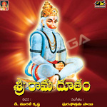 Sri Rama Dhootham songs