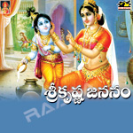 Sri Krishna Jananam songs