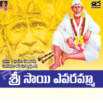 Sri Sai Yevaramma songs