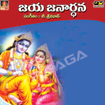 Jai Janardhana songs