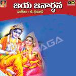 Jai Janardhana songs