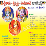 Sri Rama Krishna and Hanuman Manthras songs