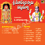Sri Venkatesa Vishnu Chantings songs