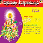 Suryanarayana Navagraha Chantings songs