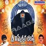 Sri Vigneswara Bajanas songs