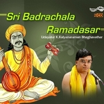 Sri Badrachala Ramadasar - Vol 1 (Bhajans) songs