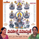 Mahalakshmi Namo Sthuthe songs