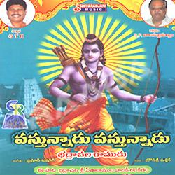 Vastunnadu Vastunnadu songs