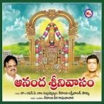 Aananda Srinivasam
