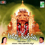 Amma Durgamma songs