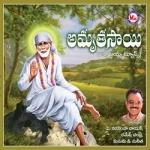 Amrutha Sai songs