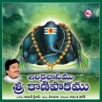 Ilakailasam Sri Kanipakam songs