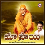 Maa Sai songs