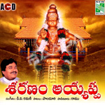 Saranam Ayyappa songs